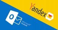Yandex Mail Outlook Ayarları 2020 ( Resimli Anlatım ) POP3 ve IMAP